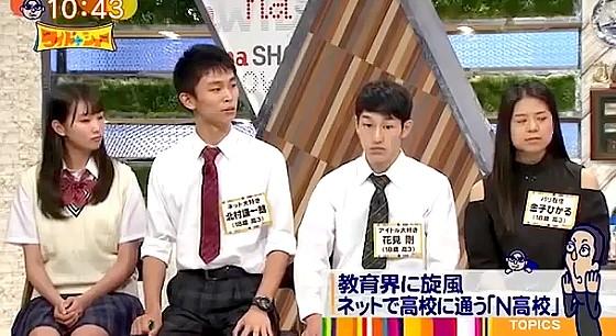 ワイドナショー画像 10代の意見を聞くために集められた高校生4人 2016年8月28日
