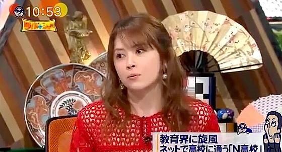 ワイドナショー画像 宮澤エマ「ネット高校は普通の高校に馴染めなかった子どもの受け皿として賛成」 2016年8月28日