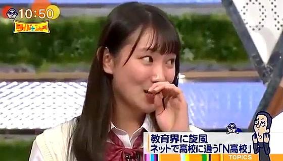 ワイドナショー画像 青木珠菜がサッカー部の片思いの人のその後を突っ込まれる 2016年8月28日
