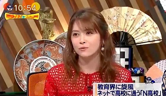 ワイドナショー画像 宮澤エマ「高校生は忙しいので自分の夢をじっくり考える時間がない」 2016年8月28日