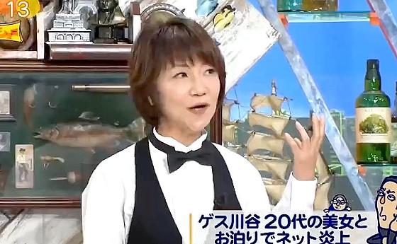 ワイドナショー画像 長谷川まさ子がゲス川谷のお泊り報道に怒りの表情でレポート 2016年9月4日
