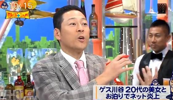 ワイドナショー画像 松本の「ゲス川谷はベッキーのためを思ってわざと批判を浴びるようなお泊りデートをした可能性がある」という意見に東野幸治が同調 2016年9月4日