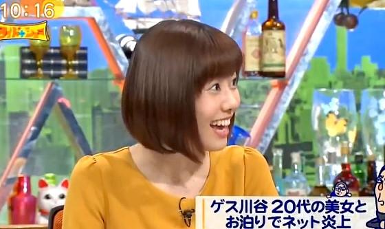ワイドナショー画像 山崎夕貴アナが「ゲス川谷はベッキーをかばった」という意見に「そうは思えないです」 2016年9月4日