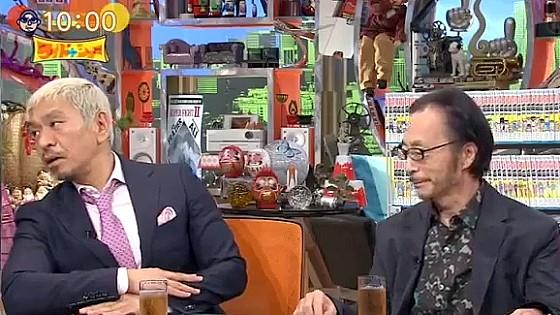 ワイドナショー画像 こち亀の作者・秋本治がワイドナショーに出演 2016年9月4日