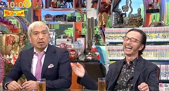 ワイドナショー画像 本番前の東野幸治と秋本治のやりとりが松本人志に丸聞こえ 2016年9月4日