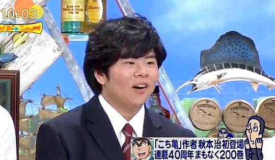 ワイドナショー画像 ワイドナ現役高校生の前田航基が大好きなこち亀のスーパーカー 2016年9月4日