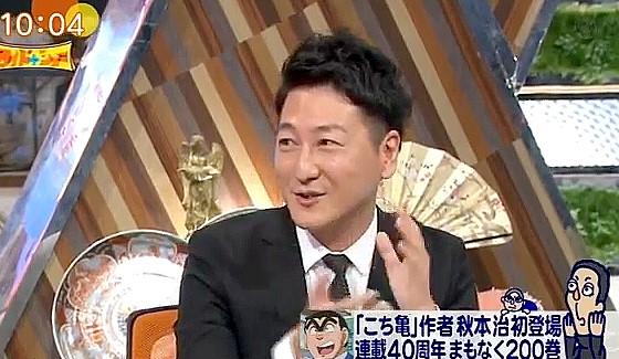 ワイドナショー画像 堀潤「ジャーナリストとしての原点はこち亀だった」 2016年9月4日