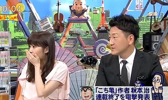 ワイドナショー画像 番組で作者自ら発表したこち亀の連載終了に驚きを隠せない指原莉乃と堀潤 2016年9月4日
