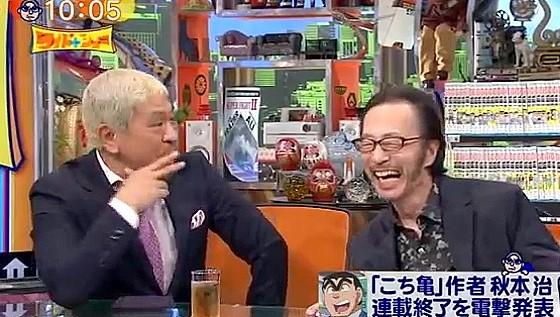ワイドナショー画像 こち亀の最終回はかつてライバルだったゴルゴを捕まえるのが良いと提案する松本人志とノリノリの秋本治先生 2016年9月4日