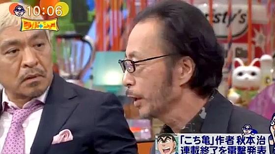 ワイドナショー画像 こち亀の終了連載を発表した秋本治「200巻40周年という区切りでお祭り好きの両さんが姿を消すのもいい」 2016年9月4日