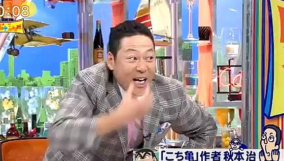 ワイドナショー画像 東野幸治「こち亀のお気に入りは人間UFOでキャッチャー」 2016年9月4日