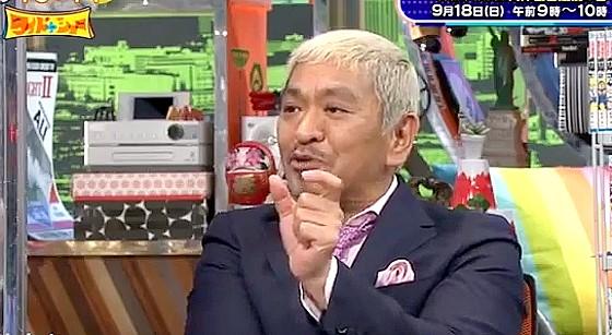 ワイドナショー画像 松本人志「こち亀は巻数4桁まで行くかと思っていた」 2016年9月4日