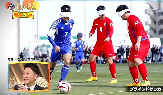 ワイドナショー画像 障害者と健常者が同時に楽しめるブラインドサッカーのような新スポーツの開発が進んでいる 2016年9月4日