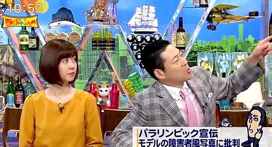 ワイドナショー画像 オリンピックには国籍もいらないという松本人志の意見に同調する東野幸治 2016年9月4日