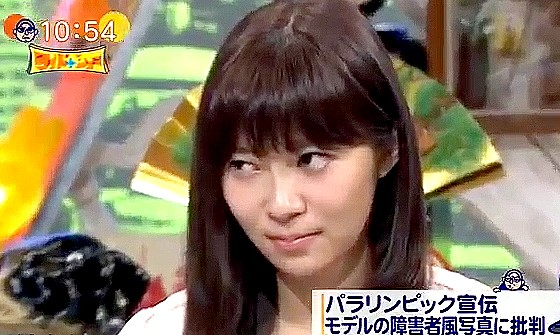 ワイドナショー画像 松本人志の「紅白歌合戦で男女に分ける意味がない」という意見に静観の構えの指原莉乃 2016年9月4日