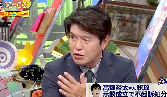 ワイドナショー画像 高畑裕太の騒動がヒロミ親子に2世タレントの責任を話すきっかけになった 2016年9月11日