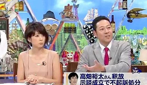 ワイドナショー画像 東野幸治「2世タレントは2倍の責任がともなう」 2016年9月11日