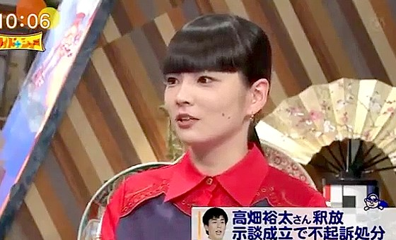 ワイドナショー画像 千代の富士を親にもつ秋元梢「常に親の名前がついて来ることは仕方ない」 2016年9月11日