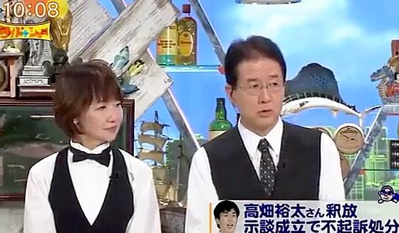 ワイドナショー画像 犬塚浩弁護士「性犯罪の示談を加害者側が断って裁判で争うことは理論的には可能」 2016年9月11日