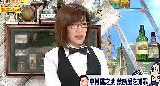 ワイドナショー画像 駒井千佳子が中村橋之助の不倫騒動について解説 2016年9月18日