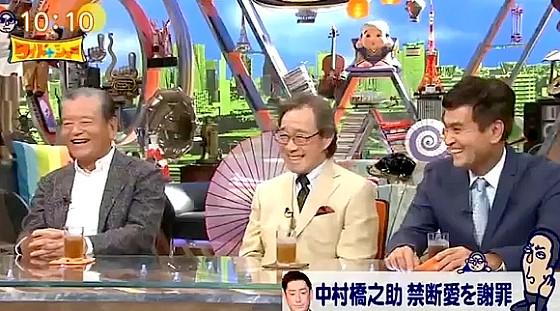 ワイドナショー画像 川淵三郎 武田鉄矢 石原良純の「不徳戦隊浮気レンジャー」 2016年9月18日