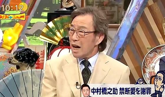 ワイドナショー画像 武田鉄矢が「浮気相手は女だが奥さんは女ではない。運命だ」と発言し女性陣がドン引き 2016年9月18日
