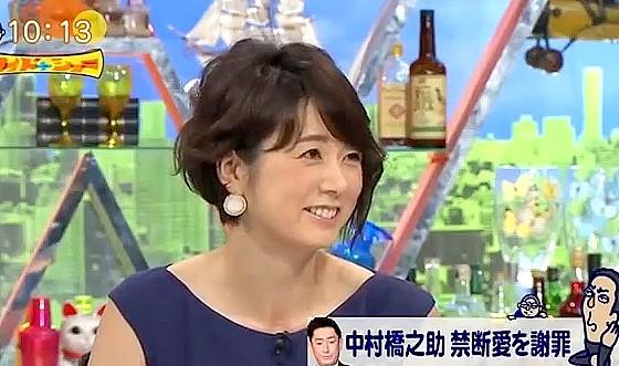 ワイドナショー画像 「奥さんは女ではなく運命だ」と言う武田鉄矢に困惑の表情を浮かべる秋元優里アナ 2016年9月18日