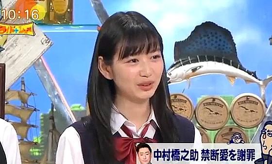 ワイドナショー画像 ワイドナ現役高校生の岡本夏美が不倫に対してぬるい意見の男性陣に「意味がわからない、聞きたくないですよ」と一喝 2016年9月18日