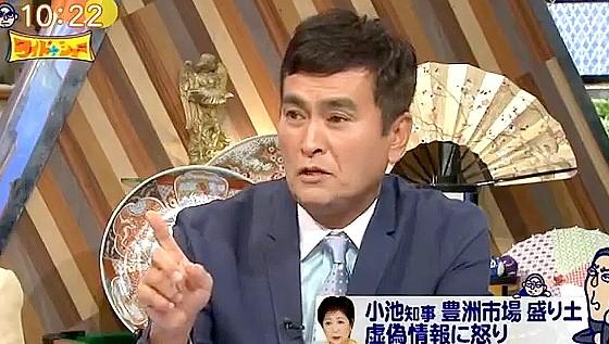 ワイドナショー画像 豊洲新市場の盛り土問題で石原良純が父の慎太郎を弁護する形で解説 2016年9月18日