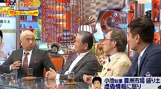 ワイドナショー画像 松本人志が石原慎太郎の「専門家じゃないから」という言葉に批判的なニュアンス 2016年9月18日