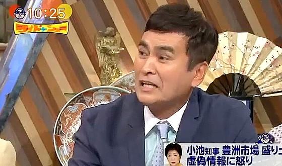 ワイドナショー画像 石原良純「父の慎太郎は政治家である前に作家だから創作活動の中で生きている」 2016年9月18日