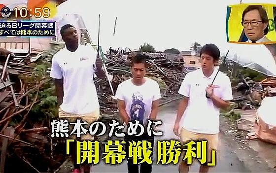 ワイドナショー画像 熊本ヴォルターズのジョエル・ジェームスや高濱拓矢選手とともに震災の被災地を訪れる前園真聖 2016年9月18日