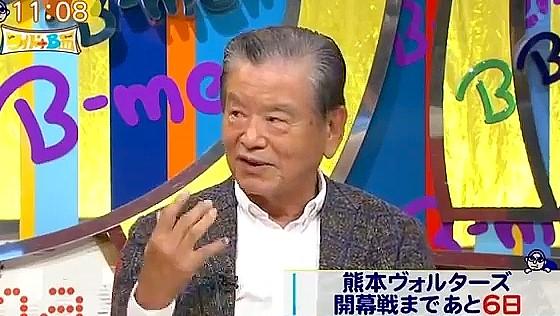 ワイドナショー画像 Bリーグ初代チェアマンの川淵三郎が熊本ヴォルターズに対する期待を述べる 2016年9月18日