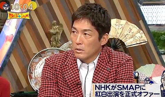 ワイドナショー画像 ワンセグ受信料をめぐる裁判を話す長島一茂 2016年9月25日