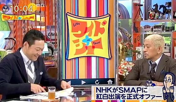 ワイドナショー画像 松本人志「NHKにレギュラーあれば発言撤回」東野幸治「仕事ほしいだけでですか」 2016年9月25日
