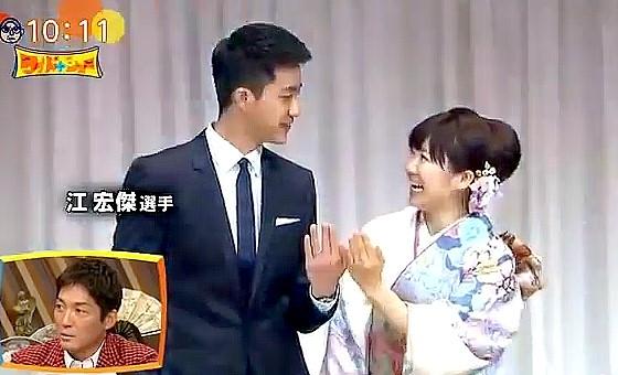 ワイドナショー画像 卓球の福原愛が台湾のイケメン選手と国際結婚の報告会見 2016年9月25日