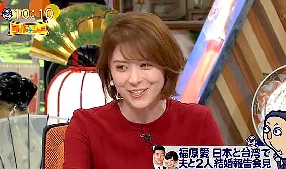 ワイドナショー画像 宮澤エマが同い年の福原愛ちゃんの結婚会見を見て「大きくなった」 2016年9月25日