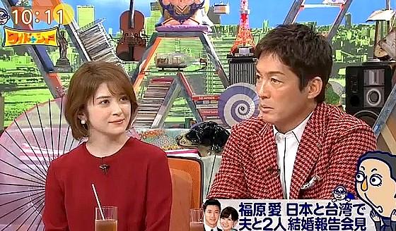 ワイドナショー画像 長島一茂「泣き虫愛ちゃんが結婚会見の時だけは終始笑顔だったのが好意的」 2016年9月25日