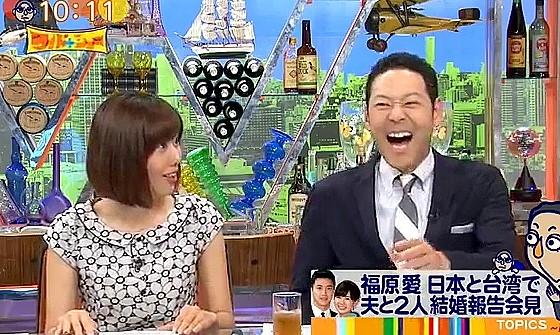 ワイドナショー画像 山崎夕貴アナが福原愛の結婚相手に「信じられないくらいイケメン」 2016年9月25日