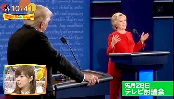 ワイドナショー画像 アメリカ大統領選の第1回テレビ討論会ではヒラリー・クリントンがドナルド・トランプを圧倒する結果に 2016年10月2日