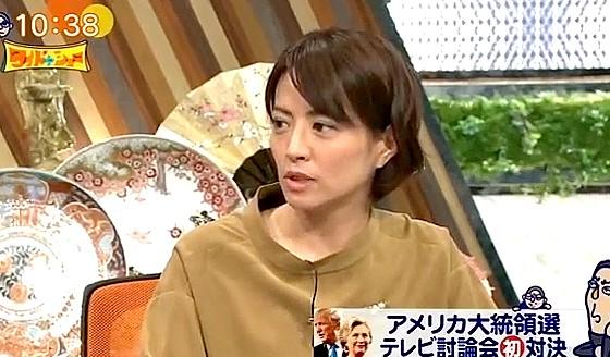 ワイドナショー画像 赤江珠緒「テレビ討論会でのトランプの態度を見ると不利だと感じた」 2016年10月2日