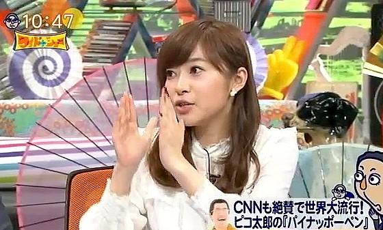 ワイドナショー画像 指原莉乃がピコ太郎のパイナッポーペンについてコメント 2016年10月2日
