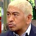ワイドナショー画像 松本人志「ベッキーは良くも悪くもヨゴレにはなれないので上手なマイナーチェンジが必要」 2016年10月9日