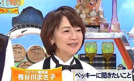 ワイドナショー画像 ラジオで人生相談を始めたベッキーに自虐的と長谷川まさ子が質問 2016年10月9日