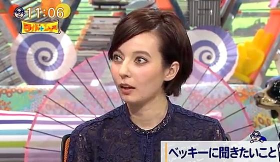 ワイドナショー画像 東野幸治の新たな恋愛の提案に驚くベッキー 2016年10月9日