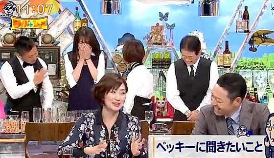 ワイドナショー画像 ベッキーの新恋人として高畑裕太の名前をあげた松本人志にスタジオ中から総ツッコミ 2016年10月9日