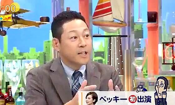 ワイドナショー画像 東野幸治が川谷絵音のことをうっかり「元カレ」と言う 2016年10月9日