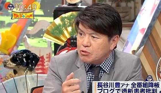 ワイドナショー画像 ヒロミ「過激な言葉をアップできる長谷川豊はバカだと思った」 2016年10月9日