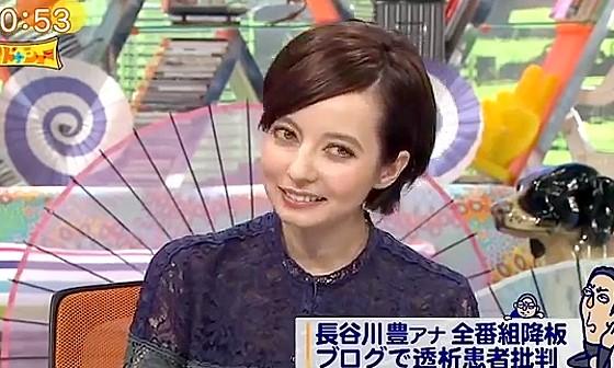 ワイドナショー画像 ベッキーが長谷川豊に「今回の言葉は乱暴だった」 2016年10月9日