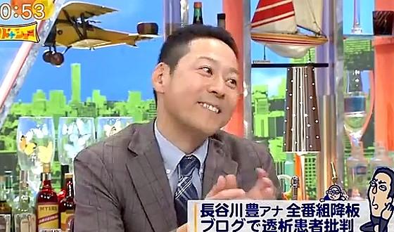 ワイドナショー画像 東野幸治「今年は何かあったらベッキーに絡めることが多いほどベッキーは象徴」 2016年10月9日